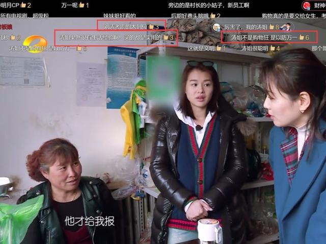 刘涛为何随身携带一卷垃圾袋?胡杏儿佩服不已:太会生活了!