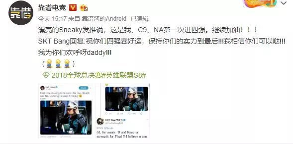 S8四强LPL中国队仅剩IG EDG1:3FNC原因分析!(2)