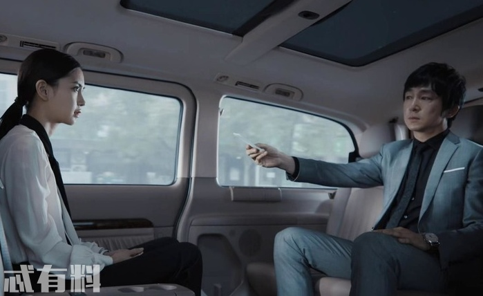 創業時代第18集溫迪意外與郭鑫年上床 金振邦瘋狂詆毀魔晶