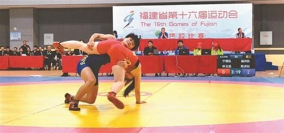 省運會國際式摔跤比賽 寧德隊勇奪8金5銀6銅