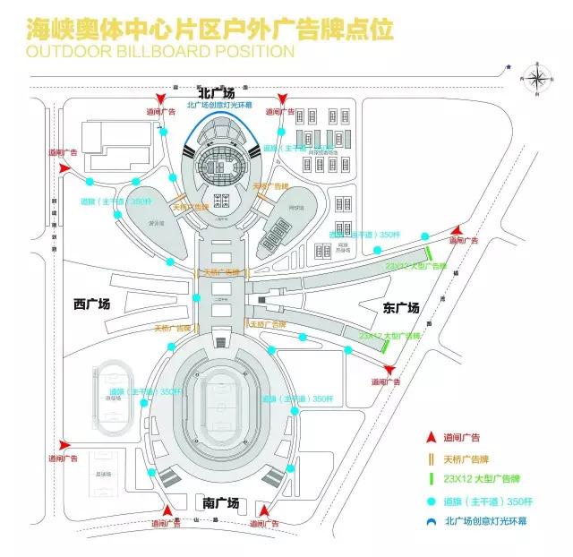福州文体产业开发运营有限公司简介