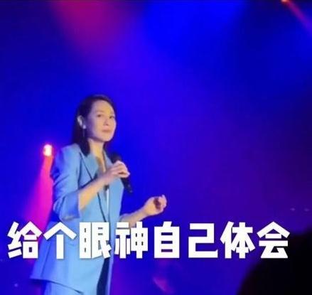 刘若英回应抢唱说了什么?刘若英演唱会被抢唱事件始末