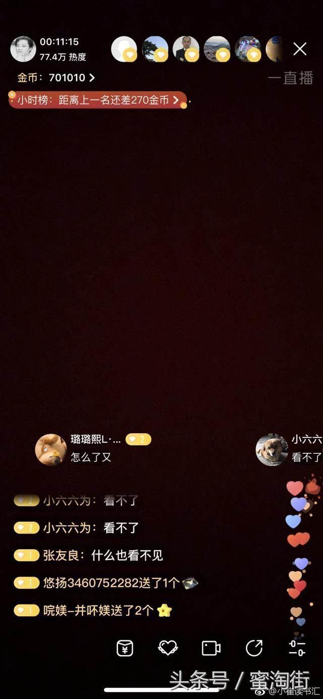 TS直播电影_大轰炸究竟有什么秘密,让所有平台都禁了崔永元的直播?_娱乐 ...