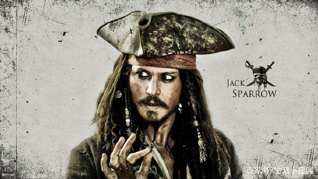 德普告别杰克船长 德普演的不好吗?谁将替代德普出演杰克船长