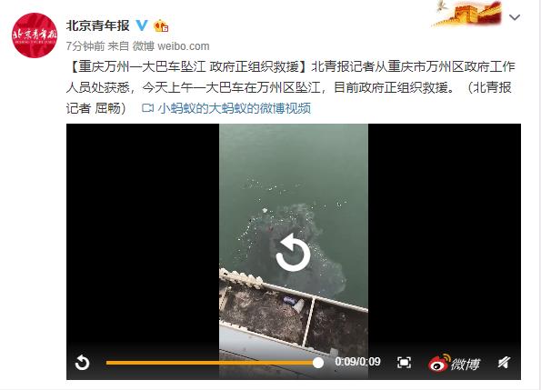 公交坠江打捞遗体,重庆大巴车坠江整过程始末背后真相揭秘