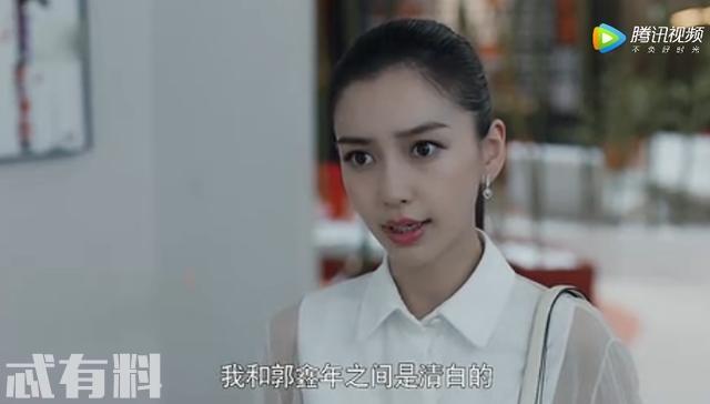 创业时代:金城把郭鑫年告上法庭,温迪促成那蓝和郭鑫年