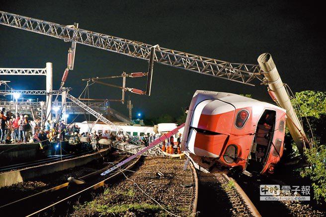 臺鐵宣稱普悠瑪特檢沒問題 臺媒:睜眼說瞎話!