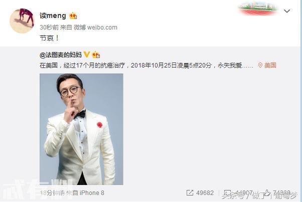 央视著名主持人李咏因癌症去世享年50岁 妻子哈文哀痛公布消息