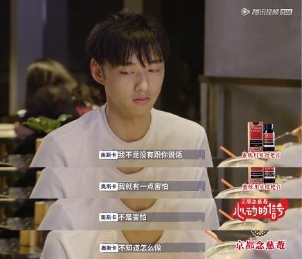 《心动的信号》落幕,不想单身?学学刘泽煊如何逆袭追到向天歌!