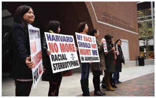 哈佛招生鄙视案连续庭审 招生触及200个变量