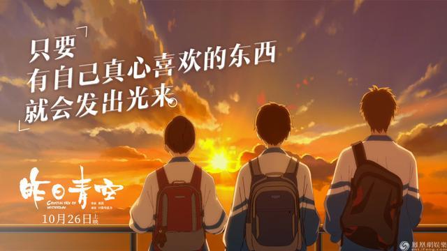 昨日青空经典台词:如果当时我们说了再见,后来是不是就可以再见