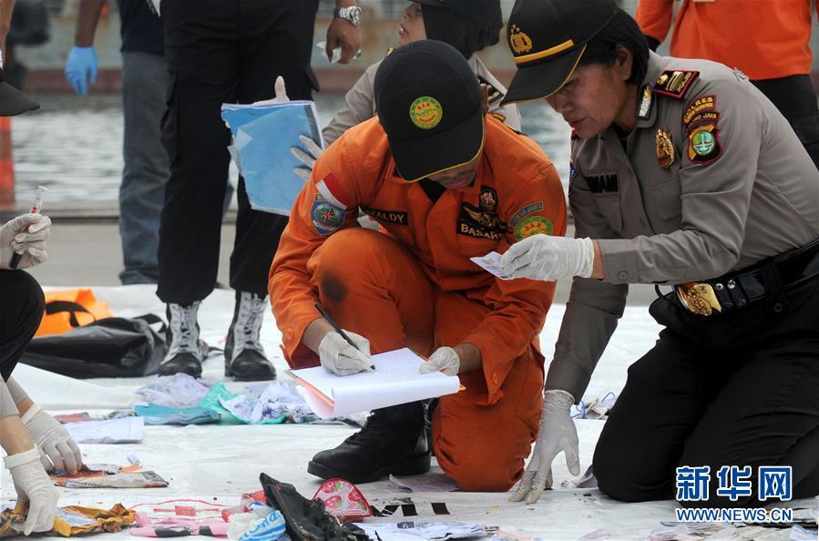印尼獅航失事客機未發生空中爆炸 已打撈起部分遇難者遺體