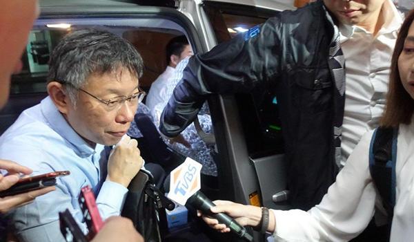 臺北市長選舉電視辯論將采三段式 11月10日登場