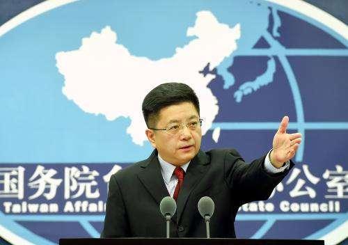 """国台办谈""""31条""""步伐:18个省区市已推出详细步伐"""