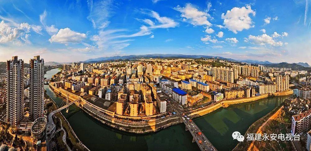 永安gdp_三明市各区县 大田县人口最多,尤溪县面积最大,永安市GDP第一