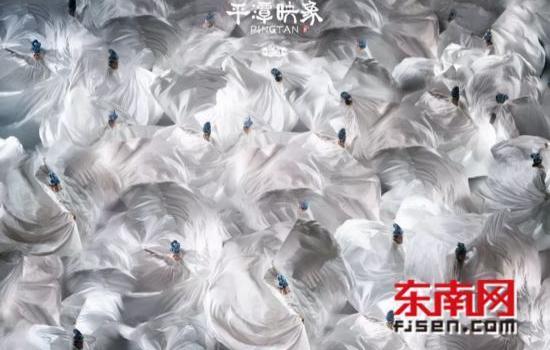 锋利了!《平潭映象》赴京到场国度艺术基金复评辩论