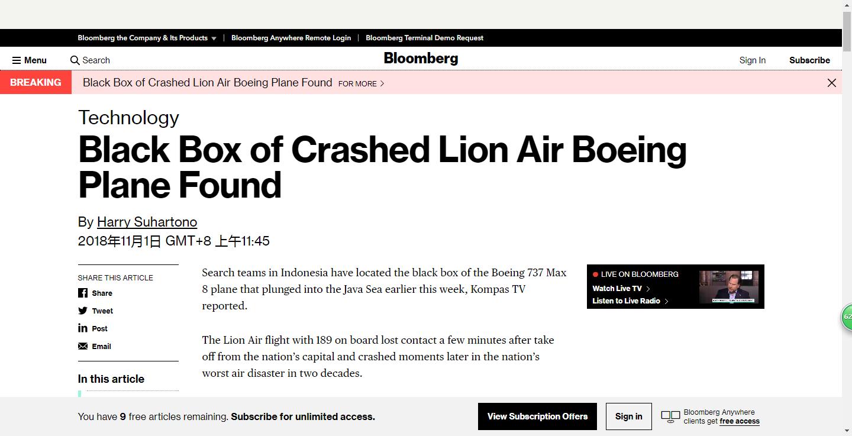 失事客機黑匣子被找到全內容揭曉 獅航失事客機墜毀事件始末