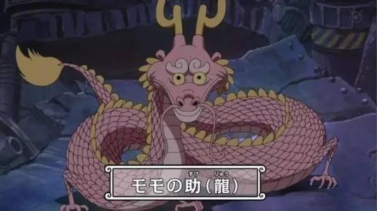 海賊王:龍的出現越來越多 凱多和薩博的龍爪誰更強