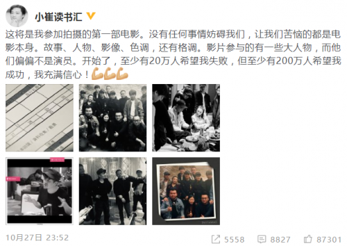 崔永元編劇電影叫什么?磊磊是冠軍劇情介紹講了什么故事?