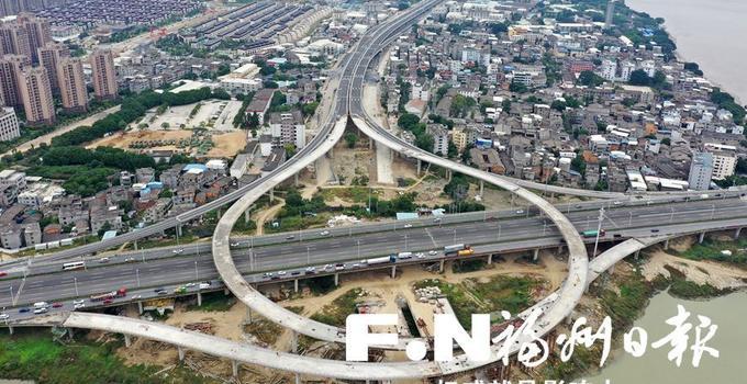 福州螺洲互通最后2條匝道下月建成 環島路主線春節前有望貫通