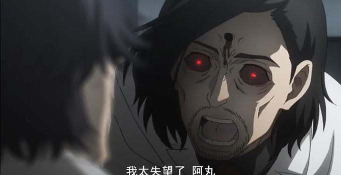 東京食尸鬼第四季第四集:和修一族是喰種 有馬對金木說出真相