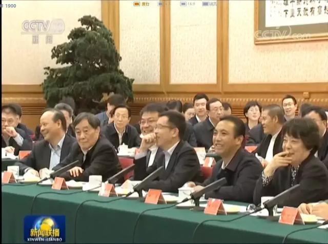11月1日这场重要的民营企业座谈会,都有哪些上市公司代表参加?