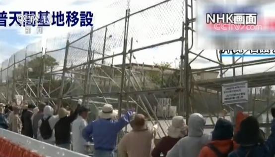 日本重启美军施工图片曝光 冲绳美军基地在哪 冲绳是美国还是日本的