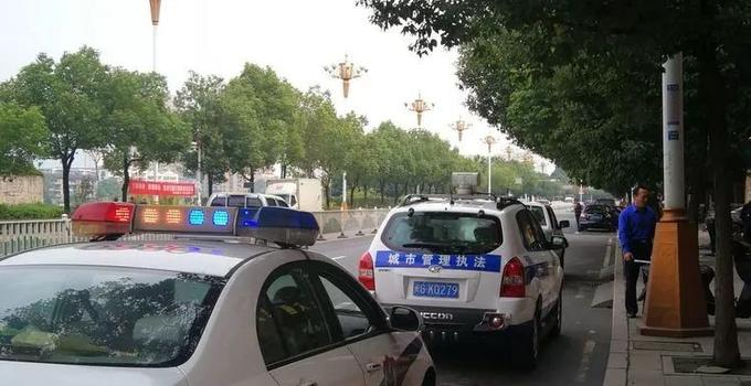 """""""二手車""""修車洗車占道經營 三明這些商戶被罰了"""