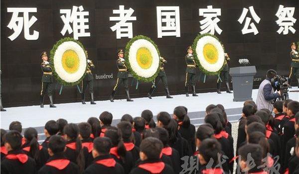 公祭默哀一分鐘寫入法規詳情曝光 南京為何將默哀一分鐘寫入法規