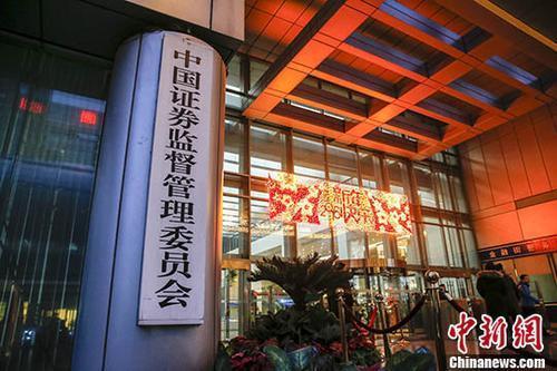 中國證監會試點定向可轉債作為并購支付工具