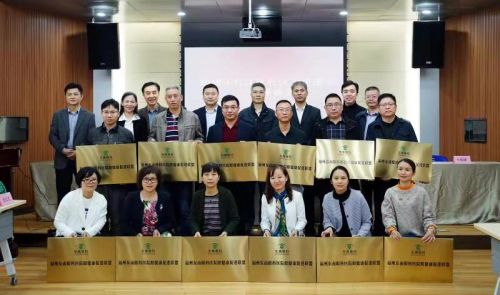 台江区12家基层医疗卫生机构加入东南眼科医疗联合体及眼健康促进联盟