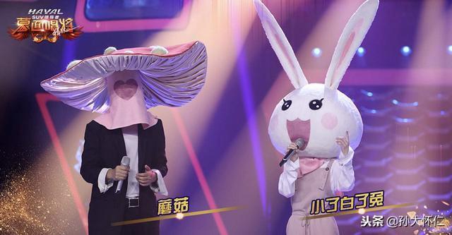 《蒙面唱将》小了白了兔终于揭面!没错,她就是冯提莫!