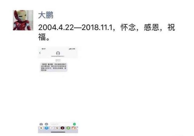 """""""屌丝男士""""大鹏从搜狐正式离职,自立门户当导演,网友:期待!"""