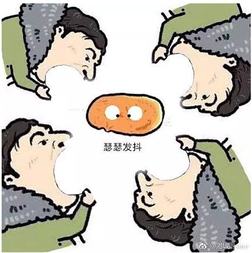 王思聪吃热狗照片为什么这么火?表情包、游戏