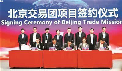 首届进口博览会 京企昨日现场签约500亿元