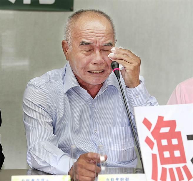 台湾2000多渔民北上抗议 斥蔡英文对渔民漠不关心