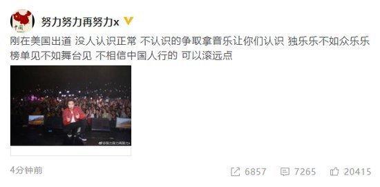 张艺兴回应美国出道:不相信中国人行的,滚远点