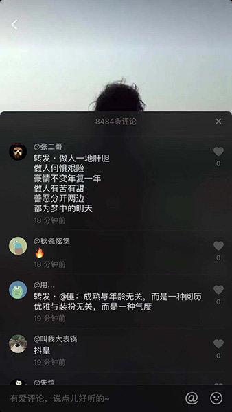 抖音上一个乞丐再江边君临天下,乞丐站江边是什么意思?(2)