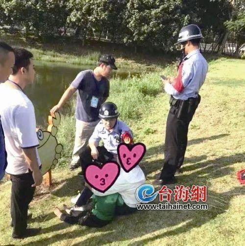 漳州一男子因家庭抵牾想不开 抱着儿子跳湖轻生