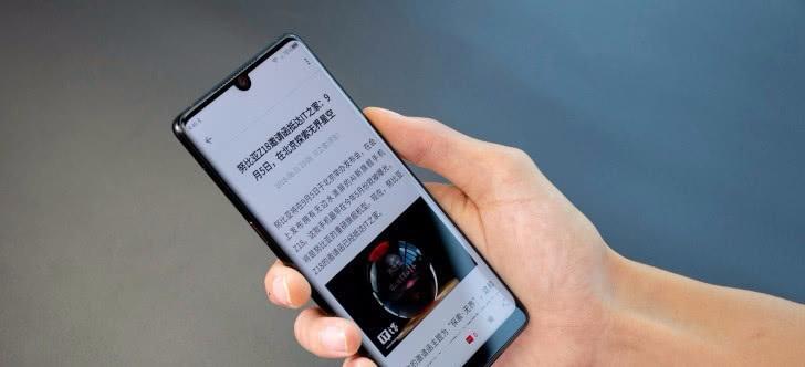 最新安卓手机功能榜出炉,华为逆袭包办前三名