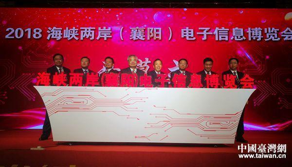 首届威彩娱乐两岸(襄阳)电博会开幕 参展客商超200人