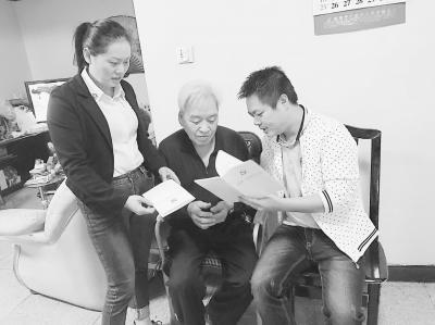 """福州鼓楼北江社区在龙腰新村开展""""廉洁家园""""志愿服务活动"""