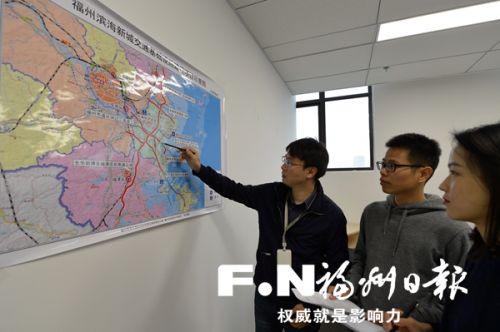 """郑跃:为福州新区发展提供""""大数据"""""""