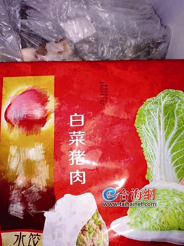 """特价饺子""""放倒 """"俩孩子? 超市:没直接证据证明饺子有问题"""