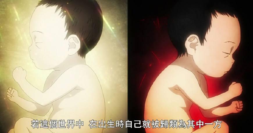 东京RE第5集:ACT建立者身份曝光 西尾因她改变
