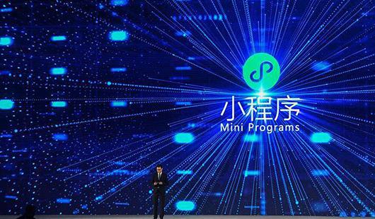 第五届天下互联网大会在乌镇举行