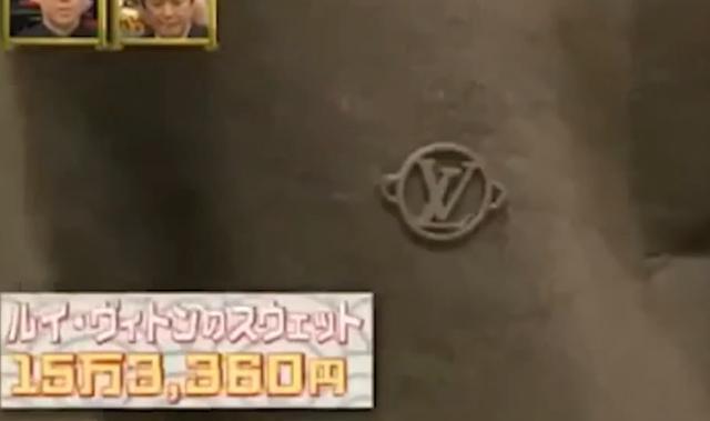 工资5000零花钱400万什么梗?日本艺人岛田裕三的神仙人生