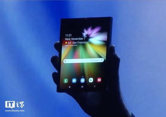 三星可折叠屏幕手机续航、售价如何?官方回应
