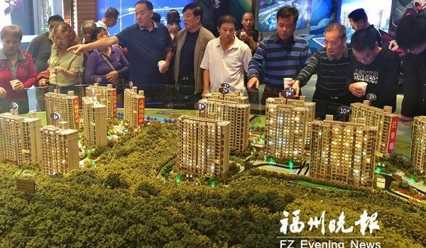 福州首个安置型商品房啥模样?预计2020年6月交房