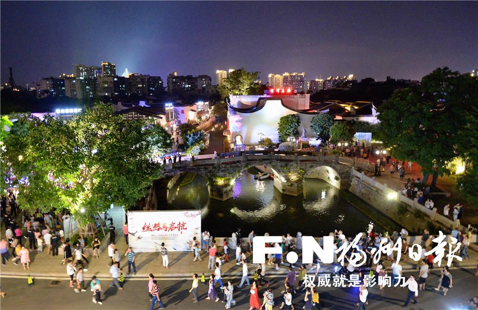 保护利用历史建筑 传承福州城市记忆